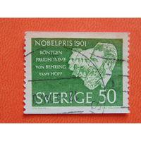 Швеция 1961г. Известные люди.