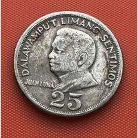 119-23 Филиппины, 25 сентимо 1972 г.
