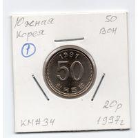 50 вон Южная Корея 1997 года (#1)