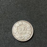 Швейцария. 1/2 франка 1916 г. серебро