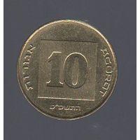 10 агор Израиль_Лот 1439