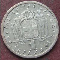 6536:  1 драхма 1962 Греция