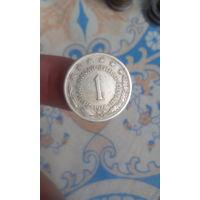 412# 1 динар 1974. югославия