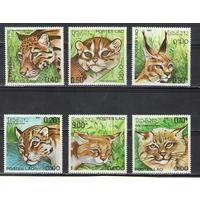 Лаос Кошачьи 1981 год чистая полная серия из 6-ти марок