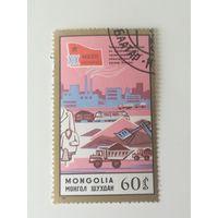 Монголия 1987. 19-й Монгольский народно-революционный партийный съезд