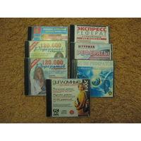 Коллеекция дисков с рефератами, курсовыми и дипломными работами