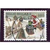 Бельгия. Рождество и Новый год 1994