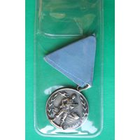 Югославия. Медаль 20 лет ЮНА