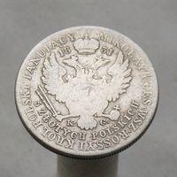 5 злотых 1831 (ГОД РЕЖЕ) Царство Польское в составе РИ