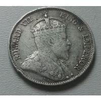 Гонконг 10 центов 1902 г.