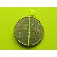 Республика Беларусь (РБ). 50 копеек 2009. Брак, выкус + небольшой разворот (поворот).