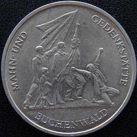 YS: ГДР, 10 марок 1972, памятник в Бухенвальде, KM# 38