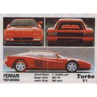 Вкладыши Turbo (Турбо)