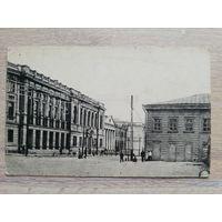 Почтовая карточка. Харьков. До 1917