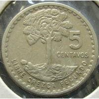Гватемала 5 сентаво 1971 Хлопковое дерево