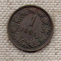 Австрия 1 крейцер 1881 (состояние)//(Oct)