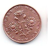1/2 нового пенни 1971 Остров Мэн. Цветок