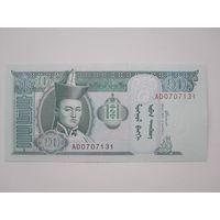 10 Тугрик 2002 (Монголия) ПРЕСС