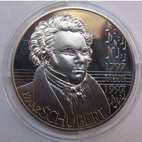 Австрия, 5 экю, 1997, пруф