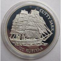 Мальдивы, 100 рупий, 1993, серебро, пруф