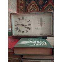 Часы на запчасти или ремонт