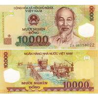Вьетнам 10000 донгов 2018 год  UNC  (полимер)