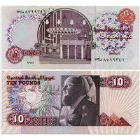Египет. 10 фунтов (образца 1994.08.09 года, P51, UNC)