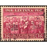 ЦІКАВІЦЬ АБМЕН! 1938, 20-ці годдзе Літвы, Акт Незалежнасці, 35 цэнтаў
