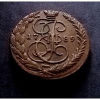 5 копеек 1789 ем Супер сохран! Из личной коллекции!