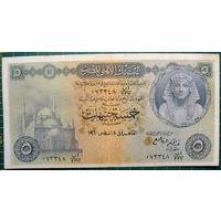 Египет 5 фунтов 1960 год