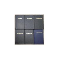 """Книги из серии """"Из истории отечественной философской мысли"""" (комплект 6 книг)"""