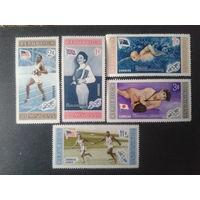 Доминиканская р-ка 1958 чемпионы олимпиады в Мельбурне