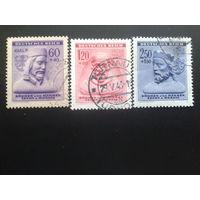 Рейх протекторат 1943 император Карл 4, 14век, и др. персоны полная