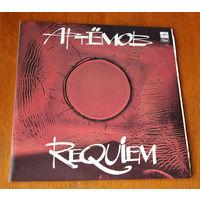 """Artyomov """"Requiem"""" 2LP, 1989"""