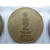 Израиль 1/2 нового шекеля 1987 г. Тираж всего 144 000!