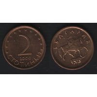 Болгария km238a 2 стотинки 2000 год магнит (g10)