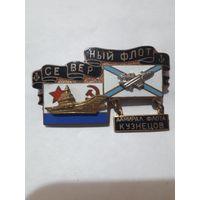 Северный флот авианосец адмирал Кузнецов