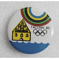 Таллин 80. 22-я Олимпиада 1980 г. #0249