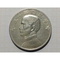 Китай доллар с джонкой 1934г.