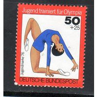 Германия.Спорт.Гимнастика.Молодежны й предолимпийский турнир.1976.
