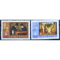 Никарагуа\Р74\ 1976, шахматы в живописи MNH