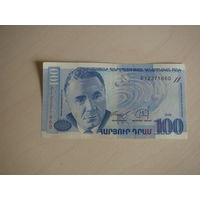 Армения 100 драм 1998