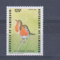 [2338] Камерун 1992. Фауна.Птицы. Одиночный выпуск. MNH