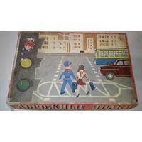 Настольная Игра электронная дорожные знаки СССР 1975г