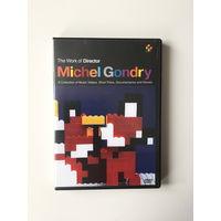 Michel Gondry DVD диск