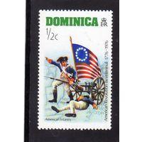 Доминика.Ми-475.200 лет американской революции.1776-1976.