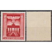 1943 - Рейх - 10 лет правления Гитлера Mi.829 **