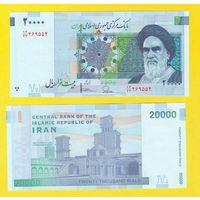 Банкнота Иран 20 000 риалов не датирована (15.12.2014) UNC ПРЕСС новый оборот