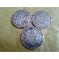 С Рубля. 3 шт. Ag монеты! Небольшая МЦ