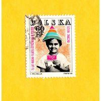 Марка Польши-День марки-1968 год